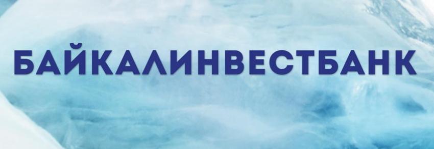Логотип БайкалИнвестБанка