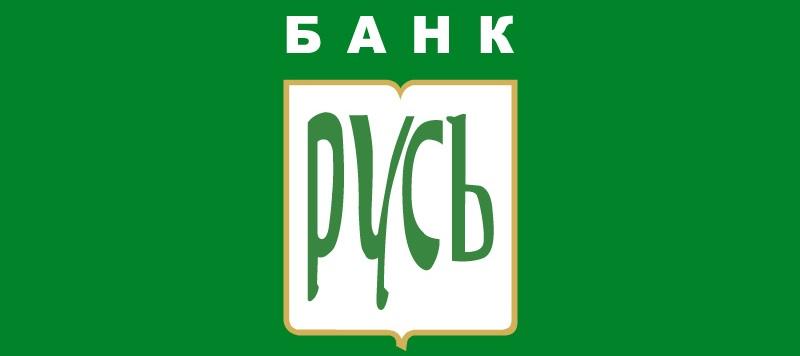 Логотип банка Русь