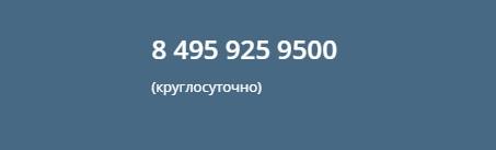 Поддержка Faktura.ru
