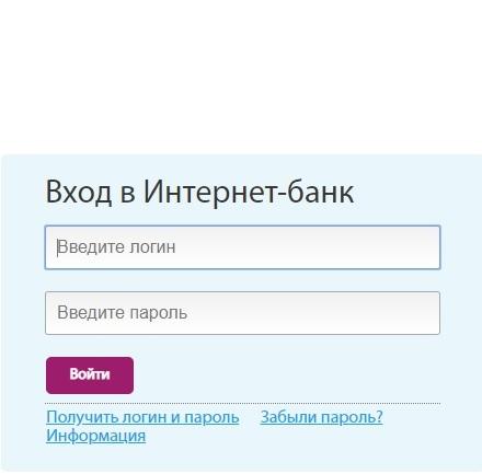 Вход в банк Клюква