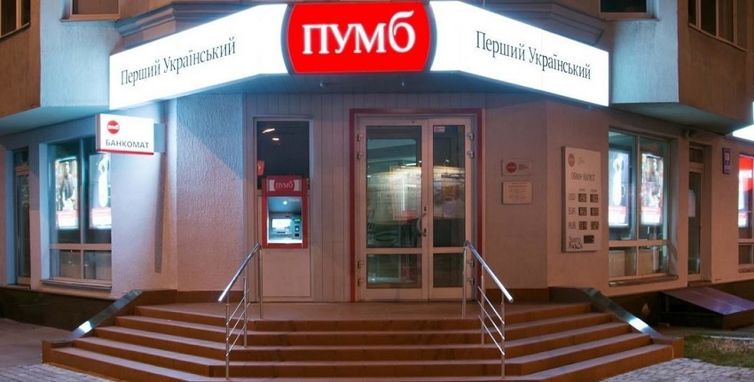 Офис банка ПУМБ