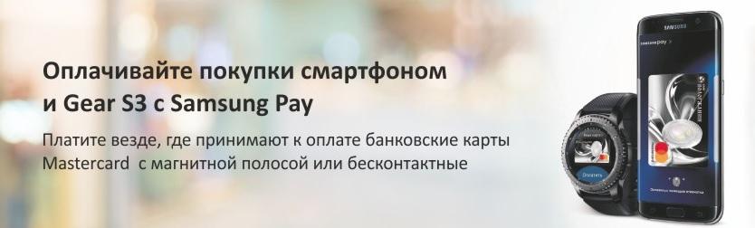 Мобильное приложение Вологжанин