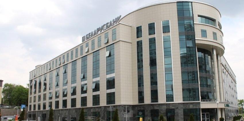 Офис Беларусбанк