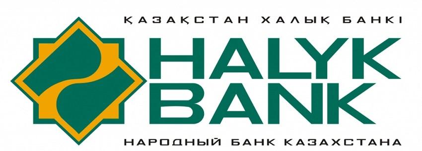 Народный банк Халык Банк
