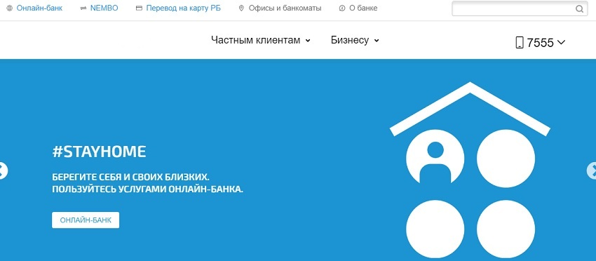 Официальный сайт Идея банка