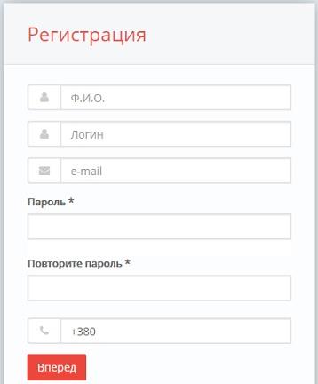 Форма для регистрации в Мегабанке