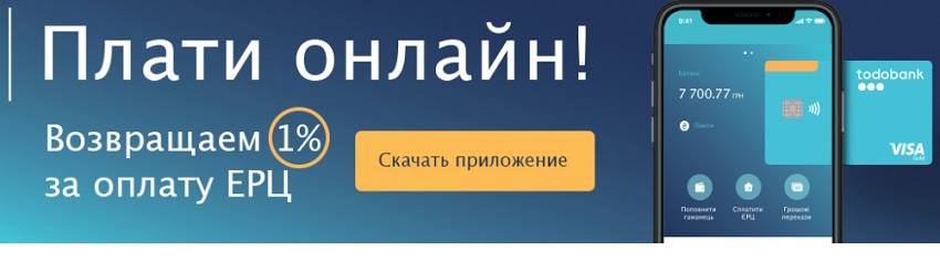 Мобильное приложение Мегабанк