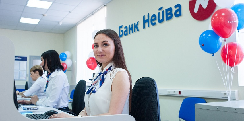 Офис банка Нейва