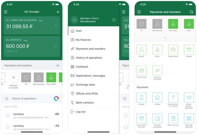 Мобильное приложение НС Банка