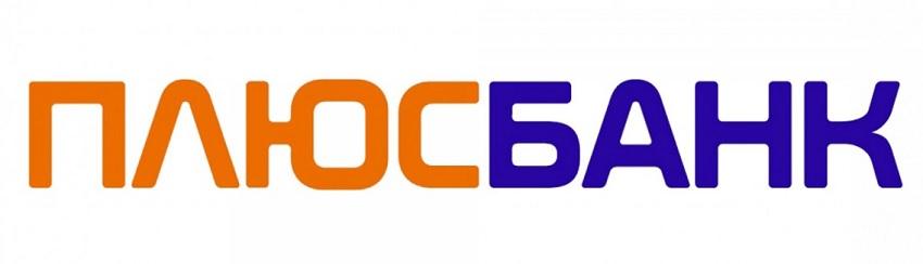 Лого Плюс банка