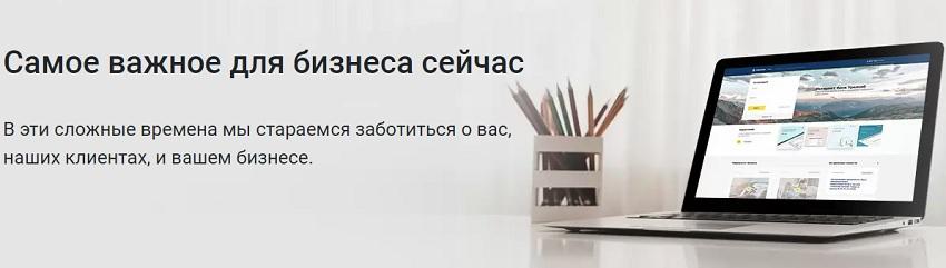 Банковские услуги Уралсиб банка