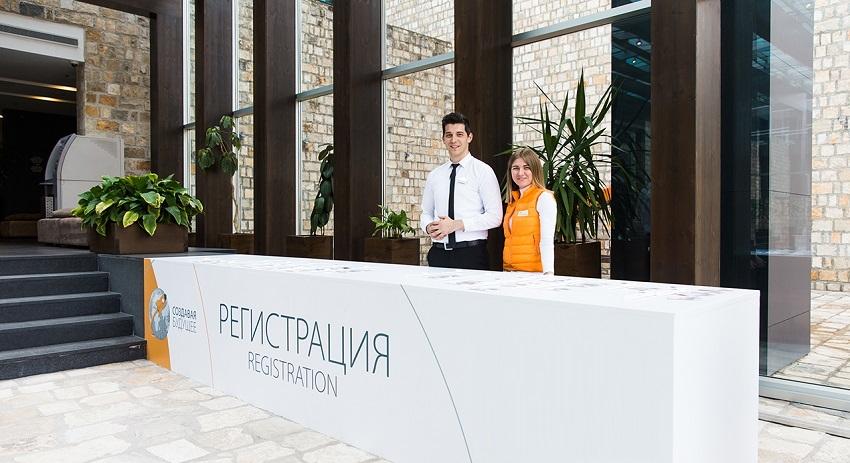 Регистрация личного кабинета в РН Банке