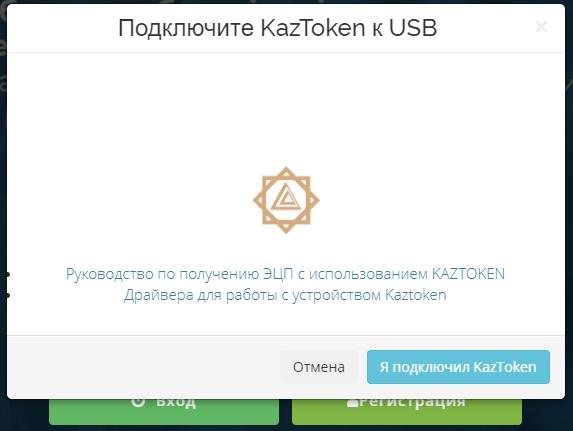 Регистрация в банке ЦентрКредит