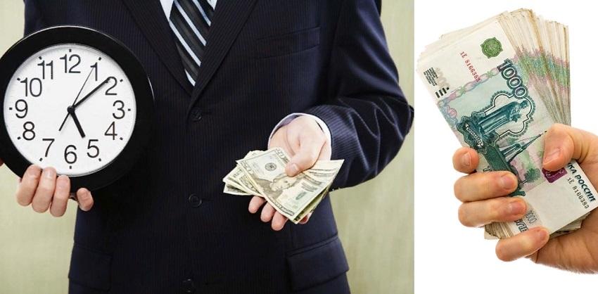 деньги и время в руках