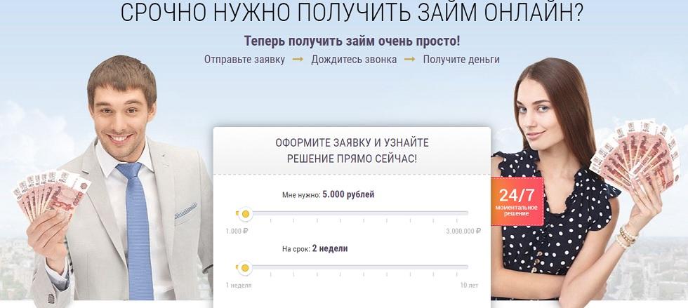 Официальный сайт Кашалот Финанс