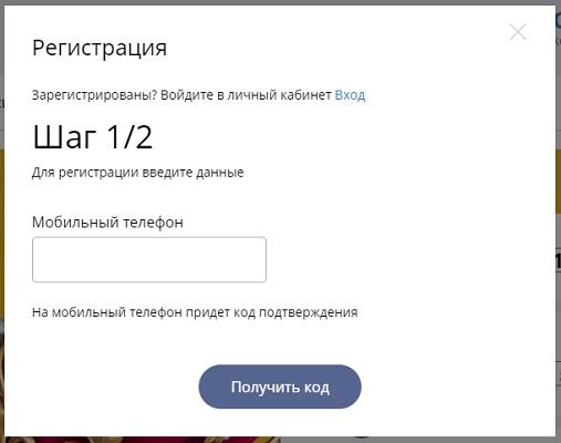 Регистрация в Ccloan kz