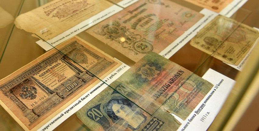 облигации в музее