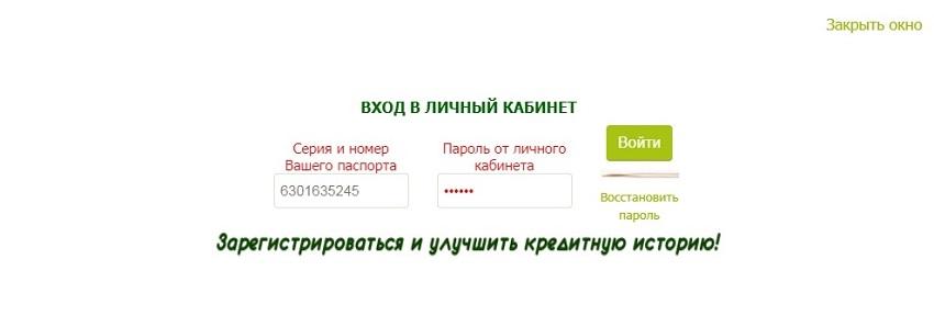 лк лотфинанс