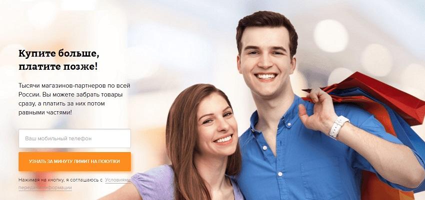 счастливая пара с покупками