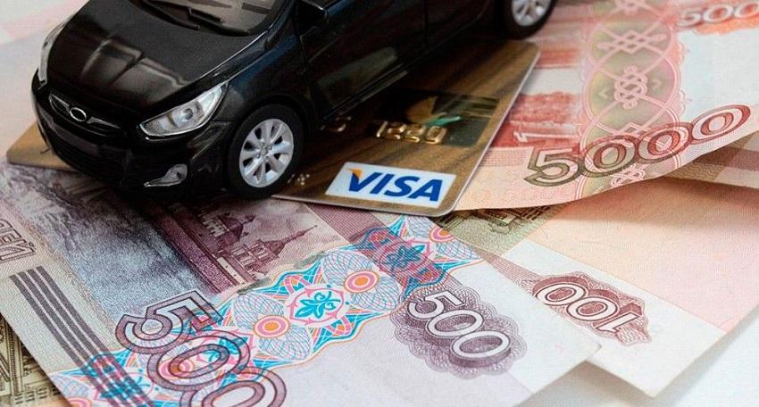 авто, деньги и карта