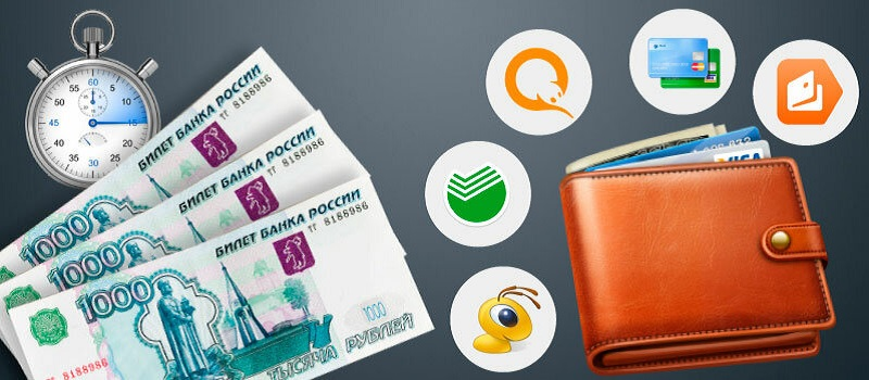 кошелек и 3000 рублей
