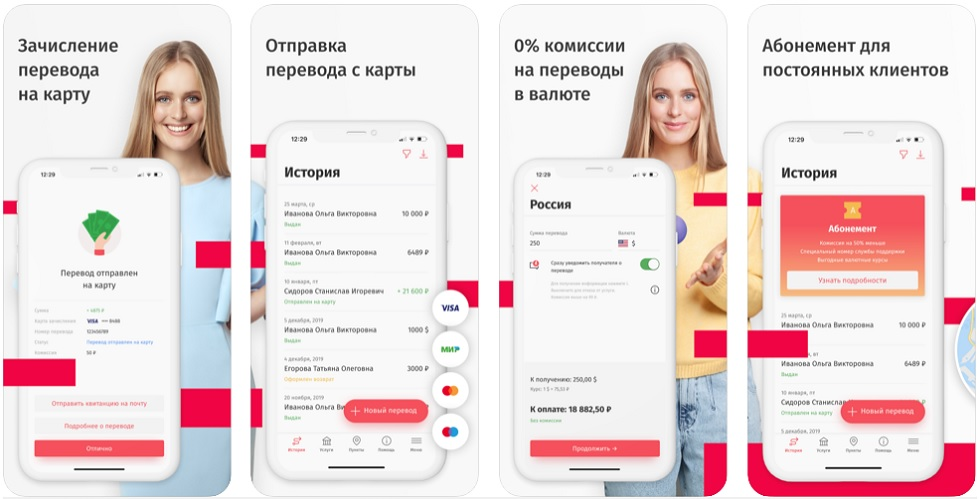 """Приложение """"Золотой займ"""""""
