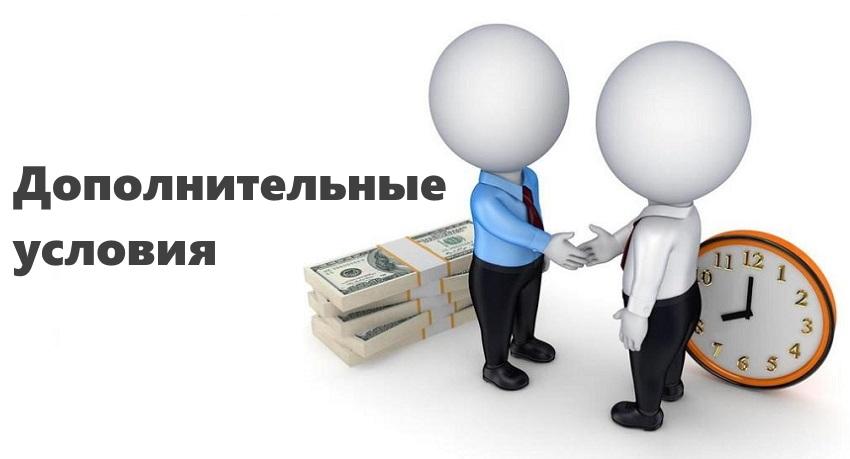 Человечки для презентации деньги