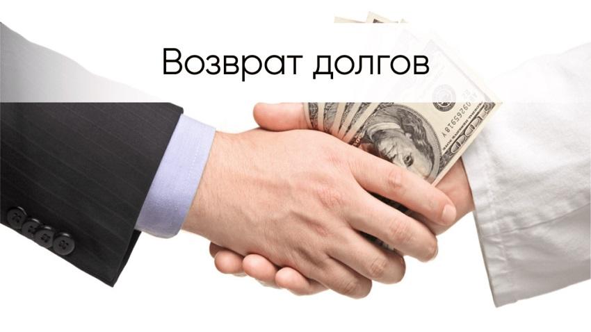 рука дающая деньги
