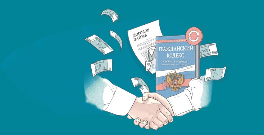Кредитный договор картинки