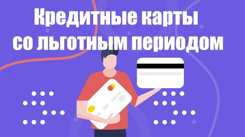Фон для кредитной карточки