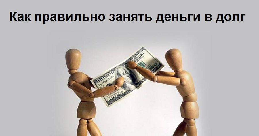 Два человечка делят деньги
