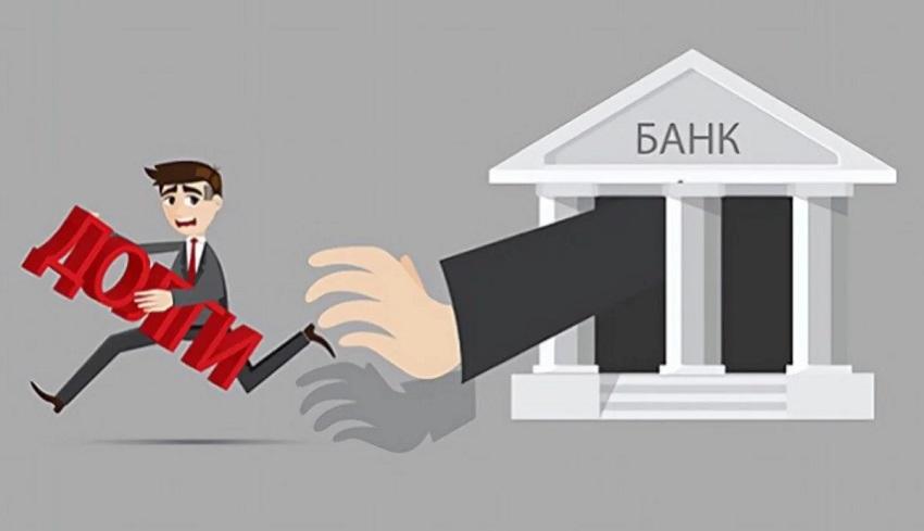 долги и банк