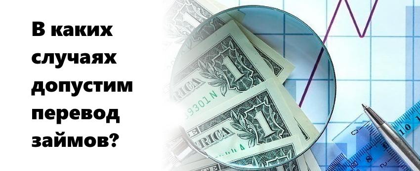 Бух учет и анализ кредитов банка