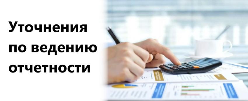 ведение учета кредитов