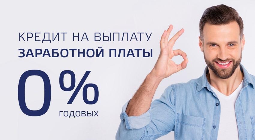 парень 0 %