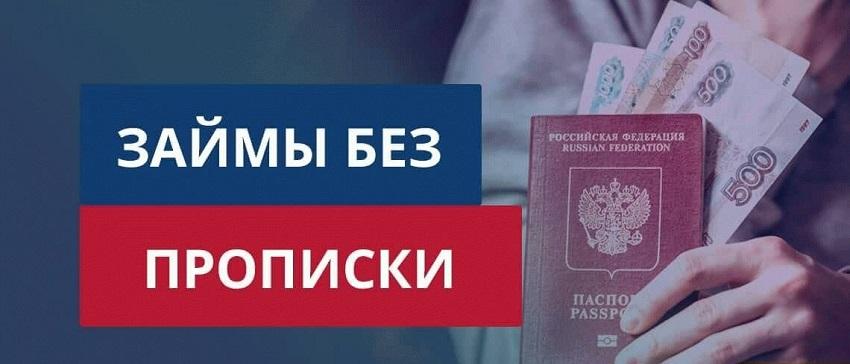 паспорт и деньги в руках