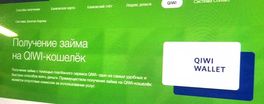 зеленый фон на киви