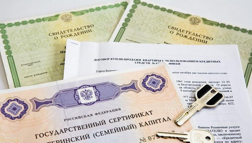 Кредитный договор материнский капитал