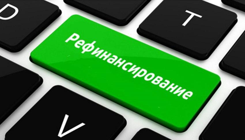зеленая кнопка