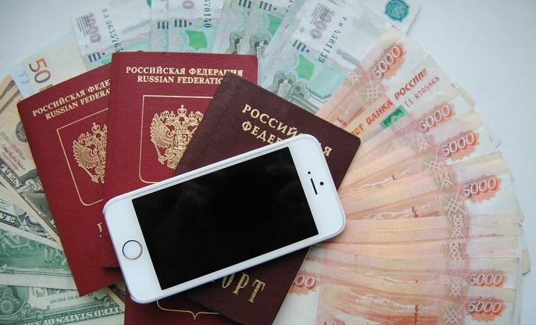 Телефон, паспорта и деньги