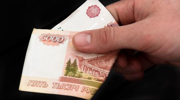 Вернул 5000 рублей