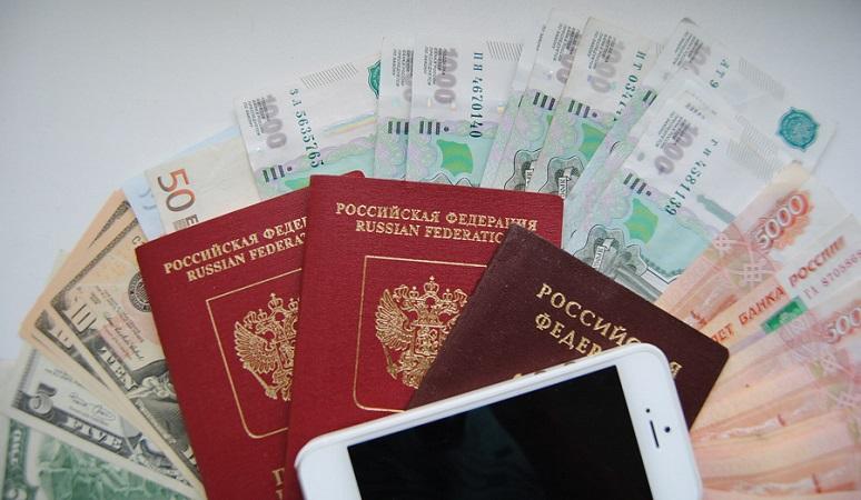 Деньги, телефон и паспорт