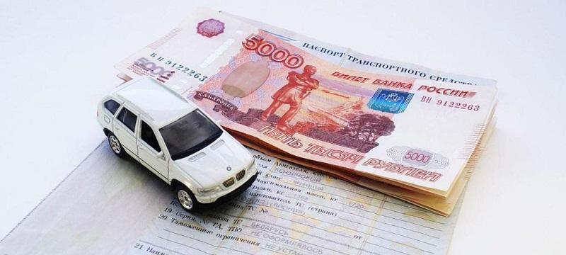 Машинка, деньги и птс