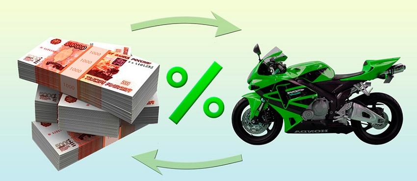 деньги и мотоцикл