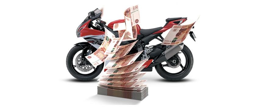 мотоцикл и купюры