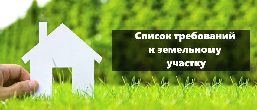 зеленая трава и белый домик