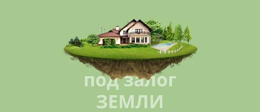 земля на фоне зеленом
