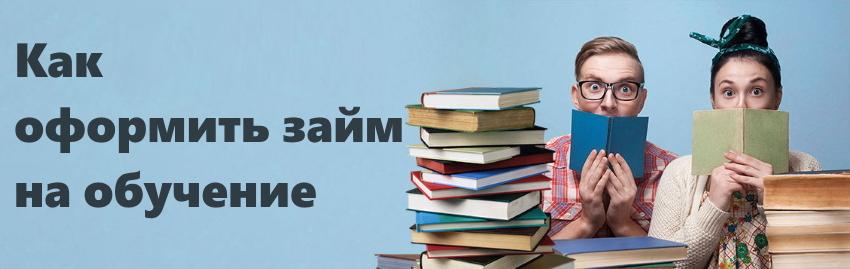 учебники и студенты