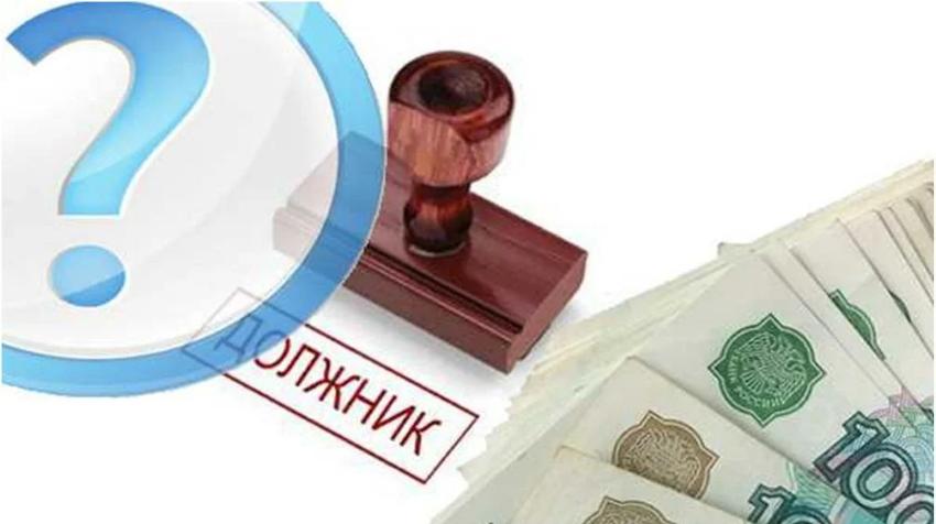 Банкротство физлица с долгом