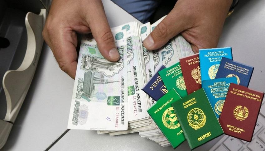 деньги и паспорта снг
